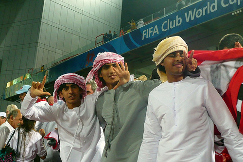 Inter Milan and underdog from Congo share attention with Asian Cup in Abu Dhabi