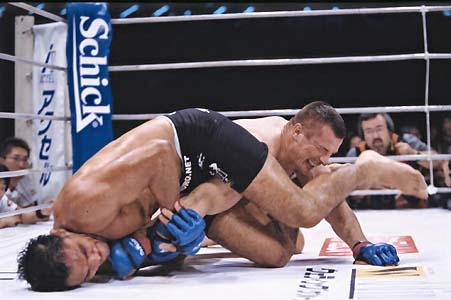 UFC revive o Pride na Saitama Super Arena