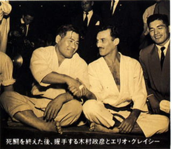 Heli Gracie, MAsahiko Kimura, Judo, Jiu-Jitsu
