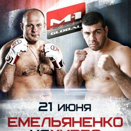 Watch Fedor knock out Pedro Rizzo at M-1