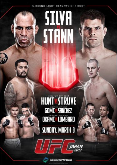 Poster do UFC Japão. Foto: UFC/Divulgação