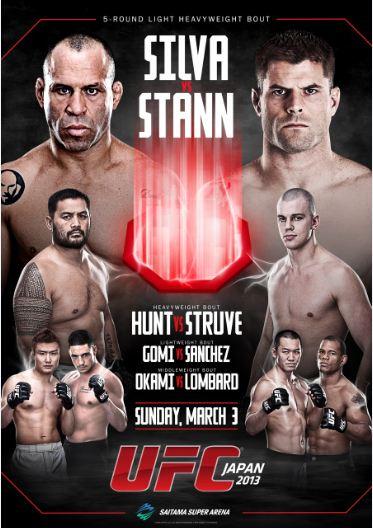 Pôster oficial do evento. Foto: UFC/Divulgação