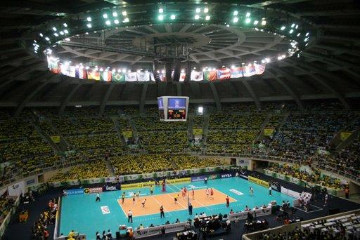 Maracanazinho gymnasium