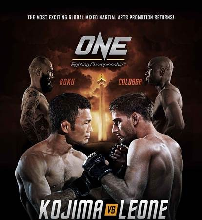 One FC returns to Indonesia with 'Kojima vs. Leone'