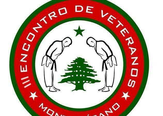 Encontro de Veteranos do Jiu-Jitsu com inscrições abertas no Rio de Janeiro
