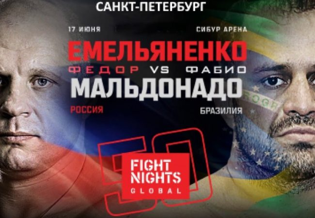 Vídeo: Confira a vitória de Fedor sobre Fábio Maldonado, na Rússia