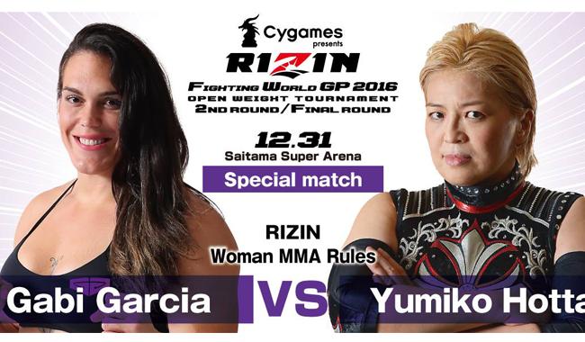Vídeo: O nocaute de Gabi Garcia no Rizin e o que esperar da fera no MMA