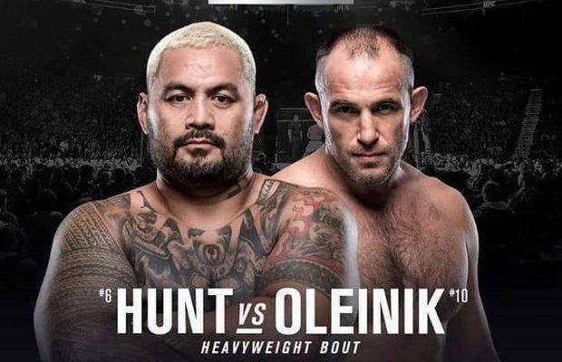 Vídeo: Mark Hunt, Andrei Arlovski, Thiago Pitbull e mais destaques do UFC Rússia