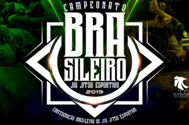 Últimos dias para se inscrever no Brasileiro da CBJJE e disputar prêmios em dinheiro, em SP